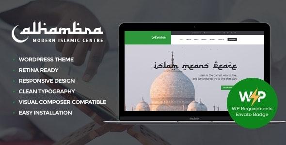 Alhambra – Masjid Mosque Islamic Centre WordPress Theme